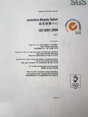 分店地址 2007-2010