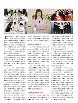 2012-04 Capital Enterpreneur_Interview Output2