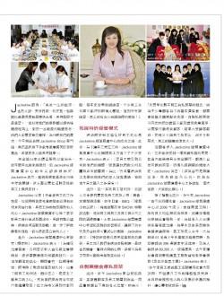 2012-04 Capital Enterpreneur_Interview Output2