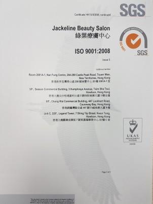 ISO分店地址--302x403