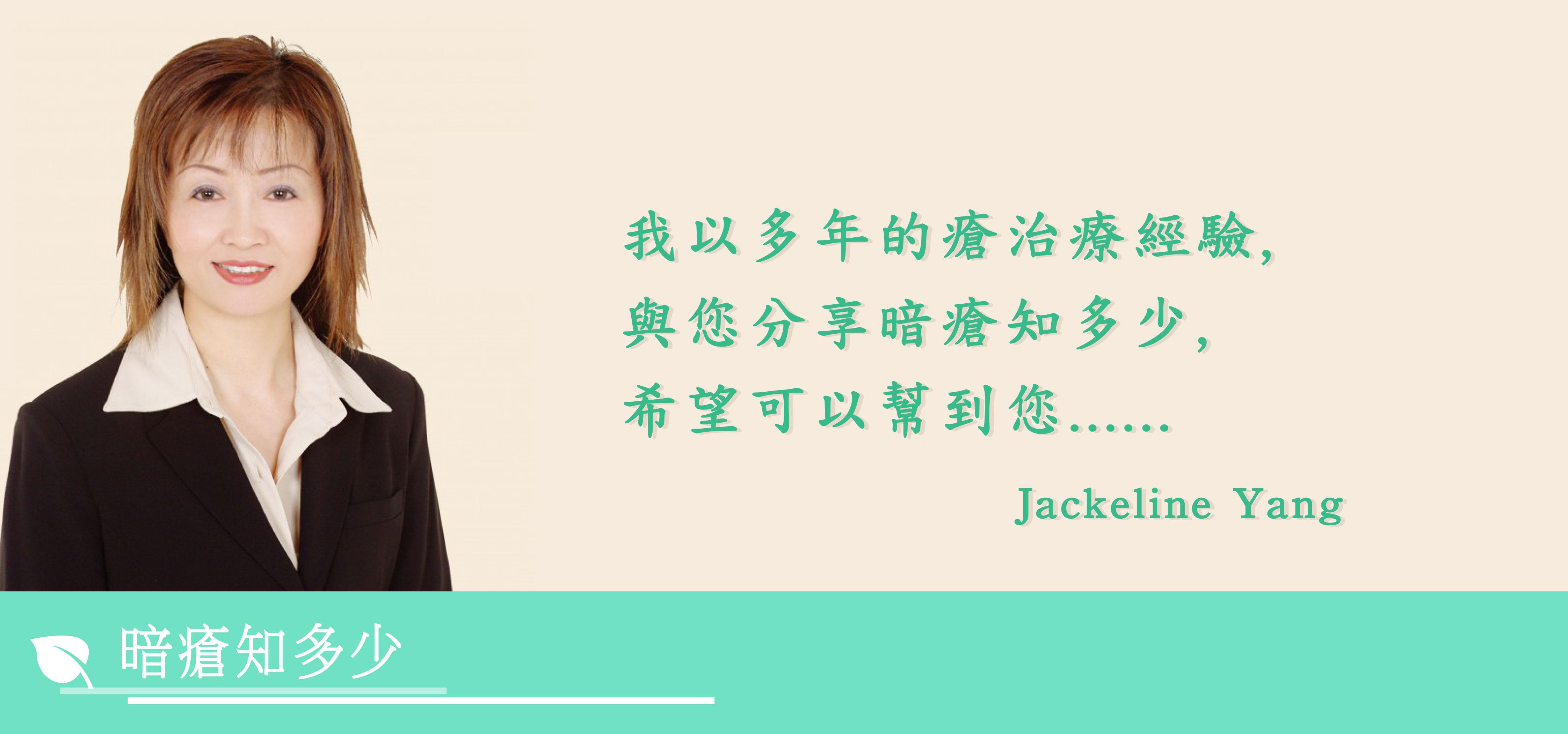 jb04-01