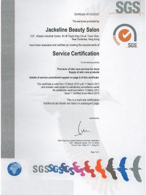 服務認證2010-2013