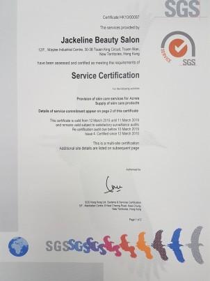 2016-2019服務認證)