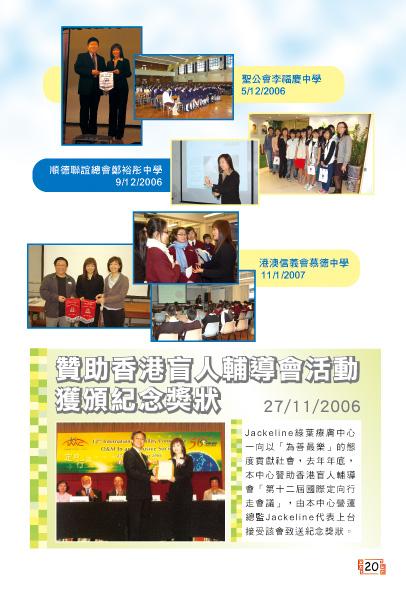 booklet_01-03_web_P20