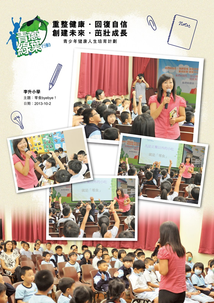 school0210