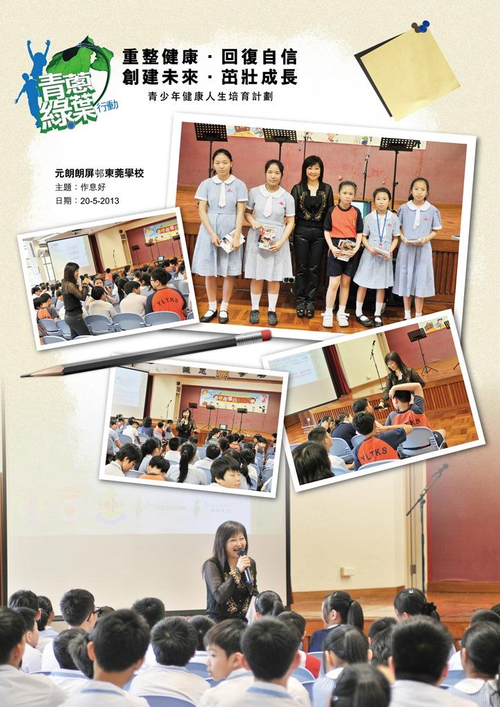 school2005