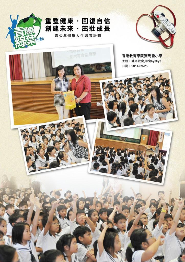 school2509