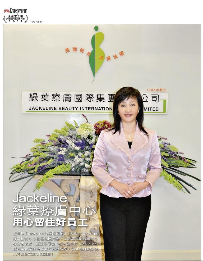 2012-04 Capital Enterpreneur_Interview Output1