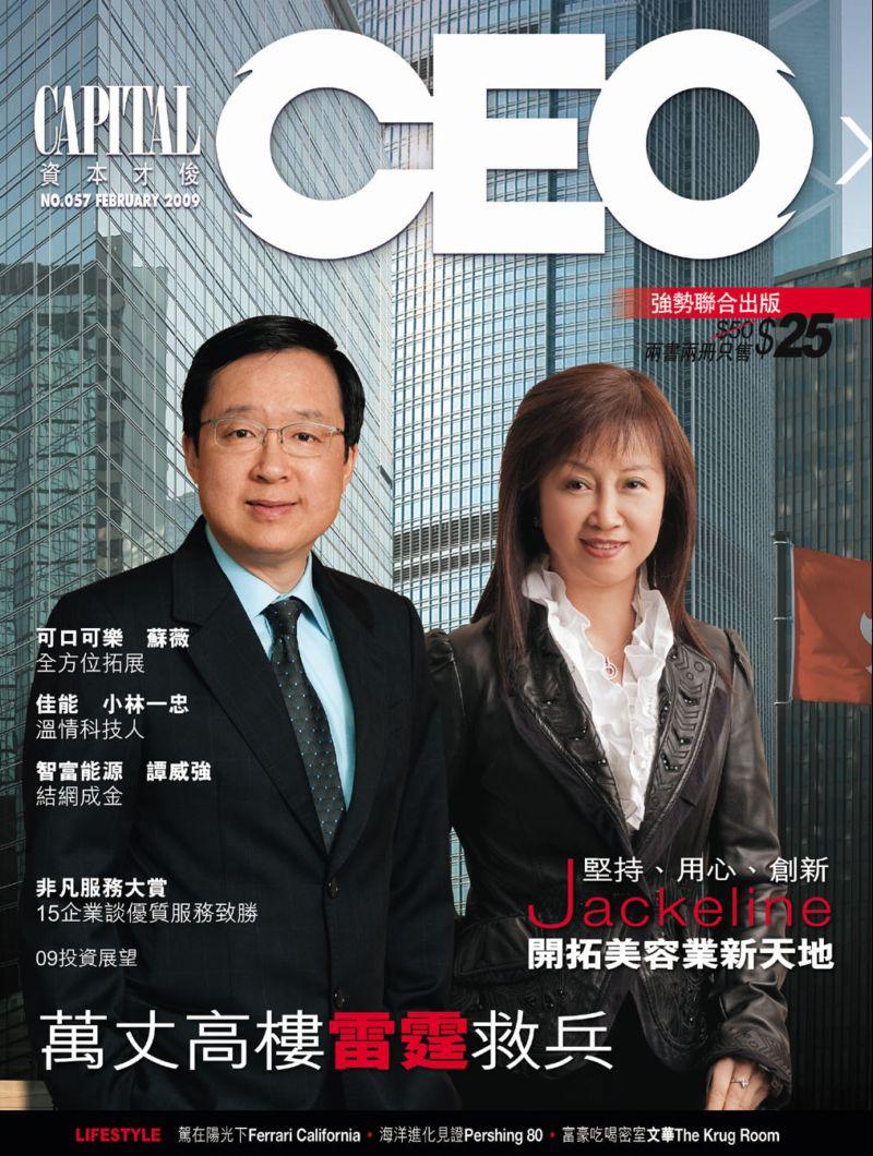 CEO057