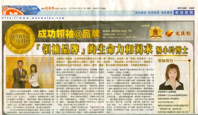 news01b - 外頁