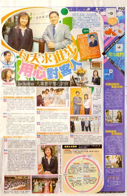 news03b - 外頁