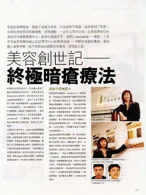 sister_0604_2005_2 外頁